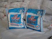 Пищевая соль от производителей!