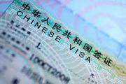 эл.виза в Китай за 5 дней из Кызылорды