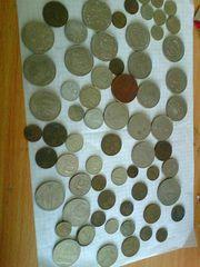 Юбилейные рубли, 10 копеек, царская 5 копеек.