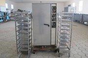 Жарочный шкаф в Кызылорде