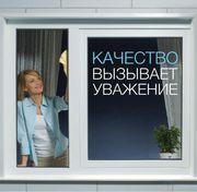 Пластиковые окна, двери, металические окна теплый и холодной серий VIP