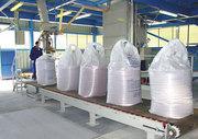 Продаем мешки полипропиленовые биг-бэги