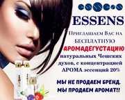 Качественный парфюм,  косметика,  подработка
